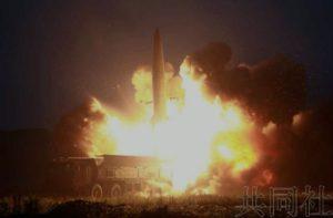 """朝媒称金正恩观摩新型导弹发射 意在""""警告""""美韩"""