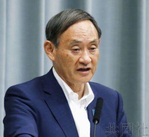 """详讯:日本发布政令把韩国剔除出""""白名单国家"""""""