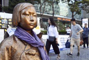 韩国举行慰安妇纪念日仪式 文在寅未提日本责任
