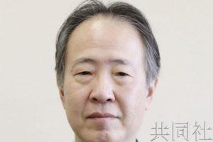 日本拟起用富田浩司担任新驻韩大使