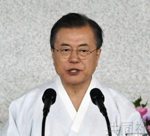 文在寅在光复节演讲中呼吁日本就出口管制对话