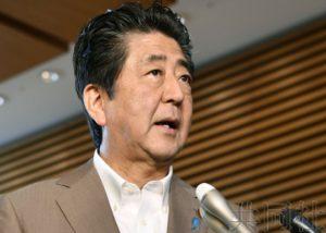 详讯3:朝鲜发射飞行物 日本称安保未受影响