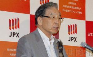 JPX与东京商交所达成合并协议 综合交易所明夏起步