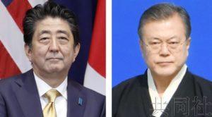 详讯2:韩国决定废弃日韩《军事情报保护协定》