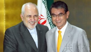 日外相与伊朗外长会谈 欲继续努力缓和中东紧张