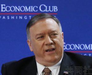 美国务卿认为组建有意愿国家联盟尚需时日