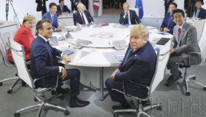 详讯:G7首脑认为需就经济下行风险进行灵活万全应对