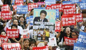 韩国市民连续4周在首尔集会 批评日本加强出口管制