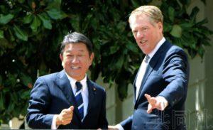 """日美启动贸易谈判部长磋商 为9月谈妥进入""""收尾阶段"""""""