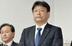 东电报废福岛二核反应堆费用将超4000亿日元