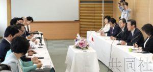 公明党党首山口那津男会见韩方议员