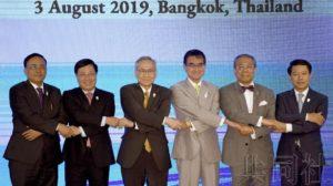 日本与湄公河流域5国举行外长会议 拟参与地区开发