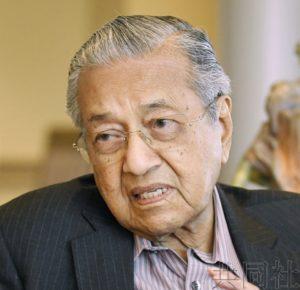 马来西亚总理称日本应支持禁核条约