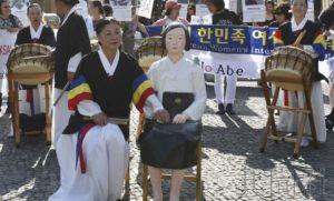"""韩团体在德国景点展示少女像""""向世界宣传"""""""