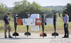 """雅玛多开展""""空中卡车""""试验 欲到2025年投入实用"""