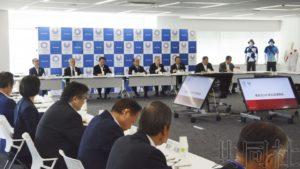 东京奥运门票追加抽签8月8日开始申请