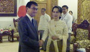 日本外相与昂山素季会谈 表示将协助难民返乡