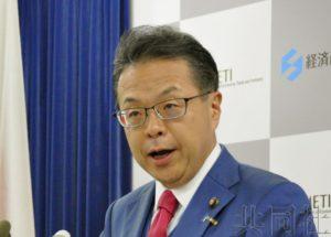 """详讯2:日本政府决定把韩国剔除出""""白名单国家"""""""