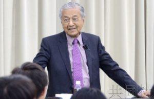马来西亚总理访问福冈 主张减少使用塑料