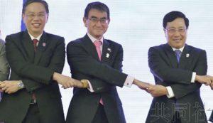 """日本与东盟外长会议对南海问题抱有""""严重关切"""""""