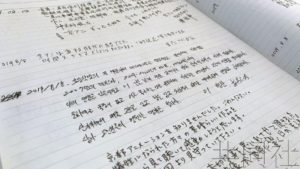 """韩国粉丝悼念京都动画称""""与国家对立无关"""""""