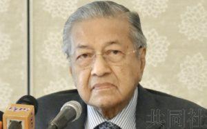 马来西亚总理展望日本成为多民族国家