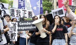 台湾团体就慰安妇问题举行集会 要求日本政府道歉