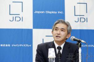 详讯:JDI第一财季陷入资不抵债 净亏832亿日元