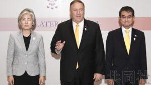美国务卿本月初曾就劳工问题表示支持日方立场