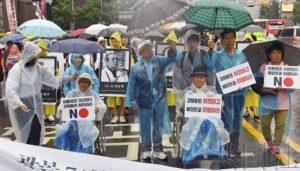 韩国原被征劳工在光复节集会要求日本道歉