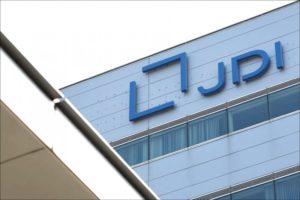 详讯:JDI与中国基金就接受资金援助正式签约