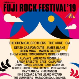 日本新潟县汤泽苗场音乐节共吸引13万人到场 明年将于8月举行