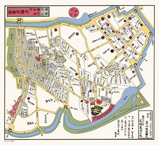 外桜田絵図(嘉永三年=1850)