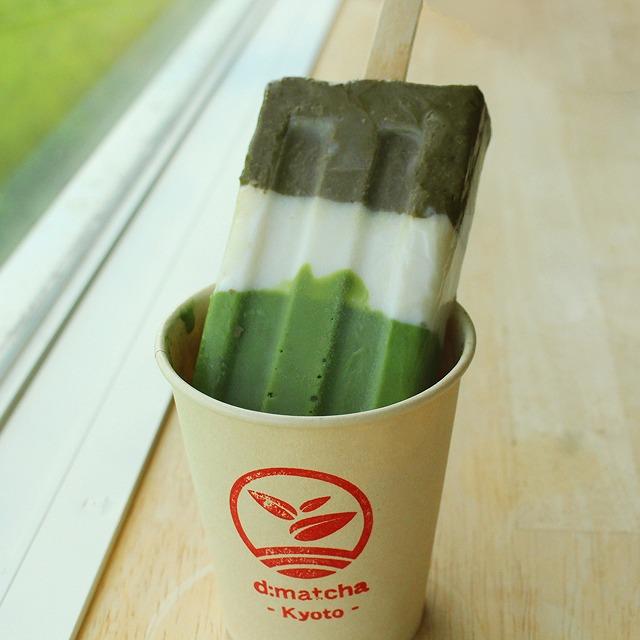 売切必至!夏でも溶けない濃厚・茶アイスSANDOキャンディー(京都市上京区)【連載:アキラの着目】