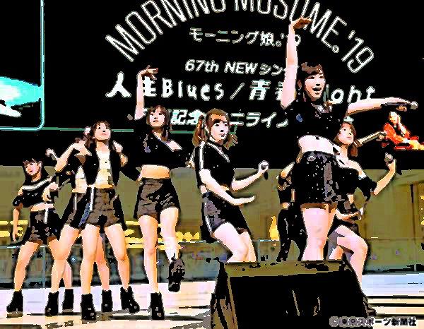 『ROCK IN JAPAN FESTIVAL 2019』でのモーニング娘。'19
