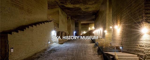 大谷資料館 - 大谷石の歴史と巨大地下空間 から引用