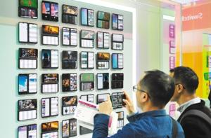 """韩国在 """"IFA""""展出5G智能手机 日本企业落后一步无亮点"""