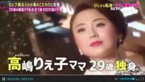 银座女帝!29岁最年轻妈妈桑苦学12国语1年海捞8亿