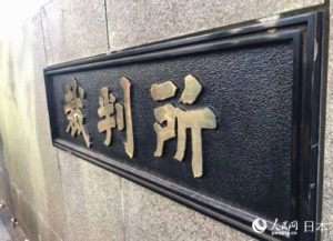 日本东京目黑区5岁儿童虐待致死案开庭