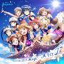 """《LoveLive! Sunshine!!》公开合作单曲「KOKORO Magic """"A to Z""""」MV"""