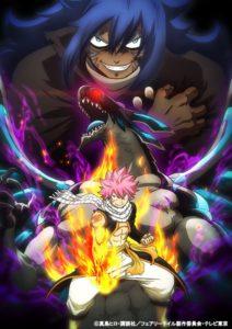 动画《妖精的尾巴》最终章公开第三弹视觉图与角色设定图