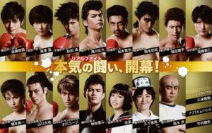 舞台剧版《第一神拳》演职人员大公开!