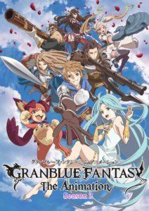 动画《碧蓝幻想》第二季公布第二张关键视觉图和片尾曲信息