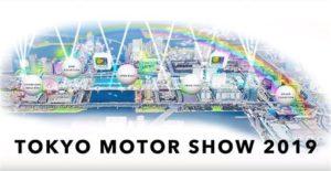 东京车展预告三菱将发表油电概念休旅具备电子四驱系统