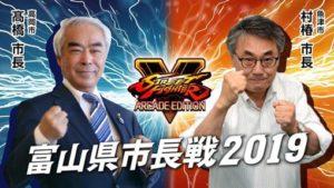 韩国瑜学着点!日本两市长挺电竞拍宣传影片还下场对战