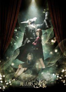 动画作品改编舞台剧蔚为风潮,9、10月《魔法使的新娘》与《工作细胞》接力公演