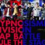 演唱会RAP BATTLE看不过瘾?!舞台剧《催眠麦克风》「Rule the Stage -track.1-」继续对战给你看!!