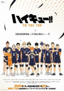 睽违三年《排球少年!!》四部启动,明年1月开播!!OVA三校争夺出赛资格,乌野的对手将是…?