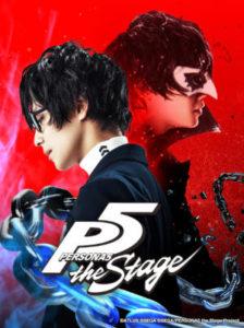 舞台剧《PERSONA5 the Stage》主视觉释出,摩尔加纳由大谷育江原音演出!!