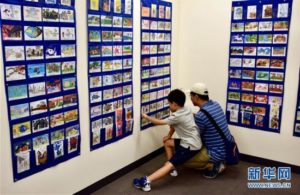 中日青少年手写手绘明信片展在东京开展